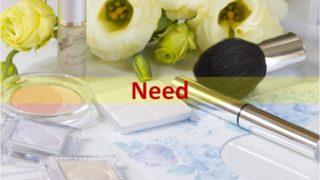使い切れずに余った化粧品、どう使う?